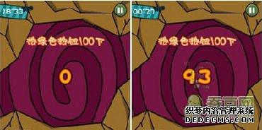 《热血屠龙私服热血屠龙最新私服》红绿按钮S过关技巧攻略