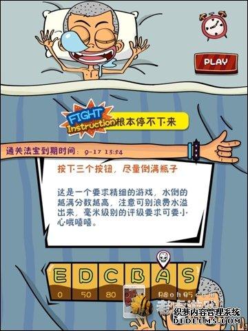 《热血屠龙私服》屠龙传说网页sf全通关攻略 S级技巧详解第20页