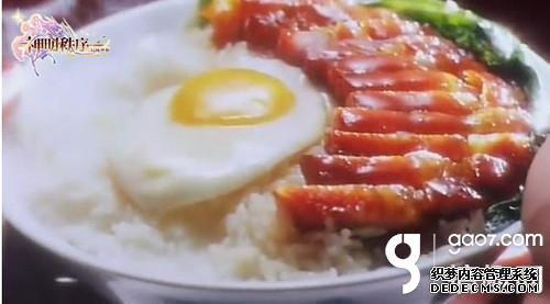 《神明秩序:幻域变态热血屠龙私服神姬》港片带来的销魂美食