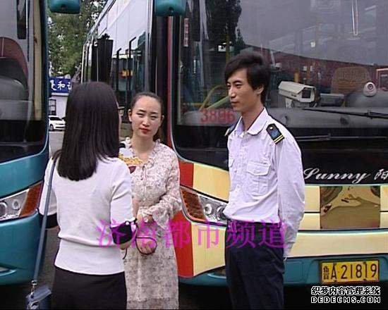撞上公交爱上司机!新屠龙传说网页私服手上路出事故 撞车撞出了一份爱情
